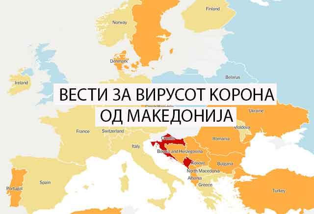 Македонците очигледно не се плашат од коронавирусот - спас од летните горештини побараа во Охрид и Струга, плажите преполни